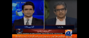 CEO Jazz on E-commerce in Pakistan