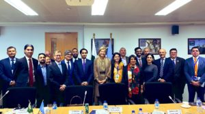 The Need for Financial Inclusion: HM Queen Maxima's of the Netherlands Visits Pakistan