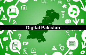 Digital Pakistan Policy 2021 to be launched soon