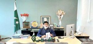 Govt. to develop backward areas of Balochistan: Amin-ul Haq