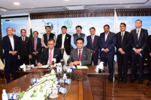 11 PROJECTS WORTH PKR 8.5 BILLION WILL PLAY AN IMPORTANT ROLE TO TRANSFORM DIGITAL BALOCHISTAN, AMIN UL HAQUE