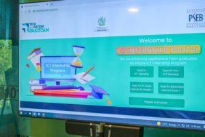 ICT INTERNSHIP PORTAL LAUNCHED