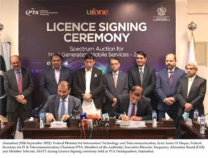 UFONE AWARDED LICENSE FOR NEXT GENERATION MOBILE SERVICES
